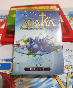Thuốc shisha Adalya hương việt quất đá